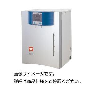 純水製造装置(オートスチル)WG203