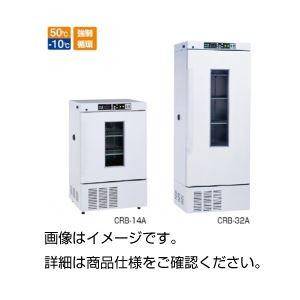 低温恒温器 CDB-14LA