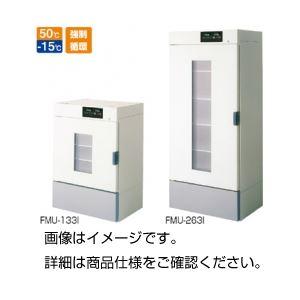 低温恒温器 FMU-204I