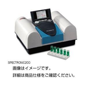 分光光度計 SPECTRONIC200