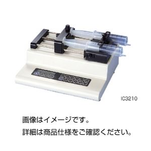 マイクロシリンジポンプIC3200