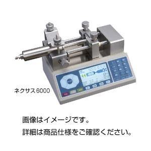 マイクロシリンジポンプネクサス6000