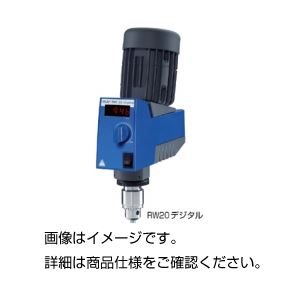 撹拌器(かくはん機) RW47 デジタル