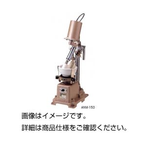 自動乳鉢AMM-140D