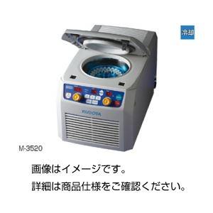 卓上マイクロ冷却遠心機M-3520-R ロータ付