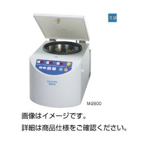 卓上冷却遠心機 M-2800N(ロータ別売)