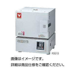 電気炉 FO610