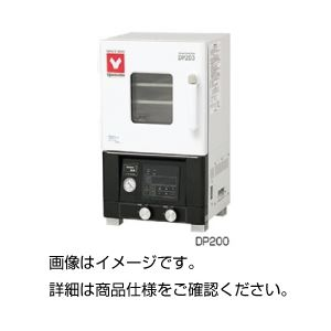 角型真空乾燥器 DP200