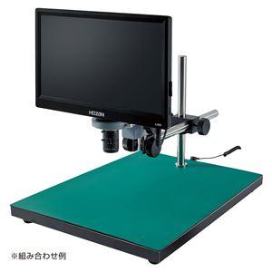 【ホーザン】モニター付カメラ L-860