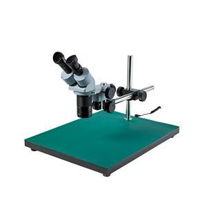 【ホーザン】実体顕微鏡 L-KIT537