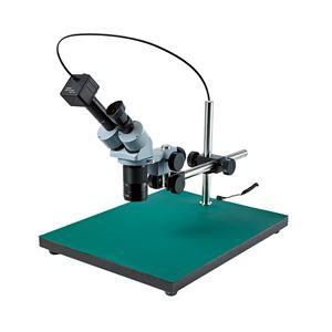 【ホーザン】実体顕微鏡 L-KIT540