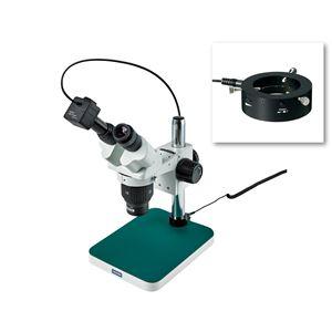 【ホーザン】実体顕微鏡 L-KIT544