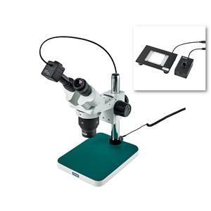 【ホーザン】実体顕微鏡 L-KIT546