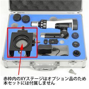 アームスシステム AM1040 ポータブル金属顕微鏡