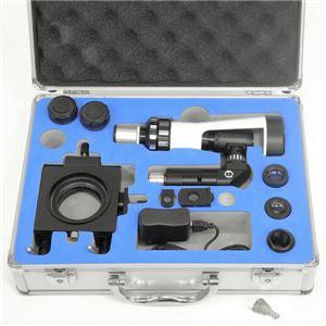 アームスシステム AM1040XY ポータブル金属顕微鏡(XYステージ付き)